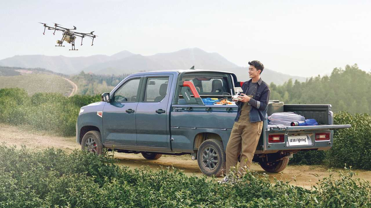 A drone and the Wuling Zhengtu