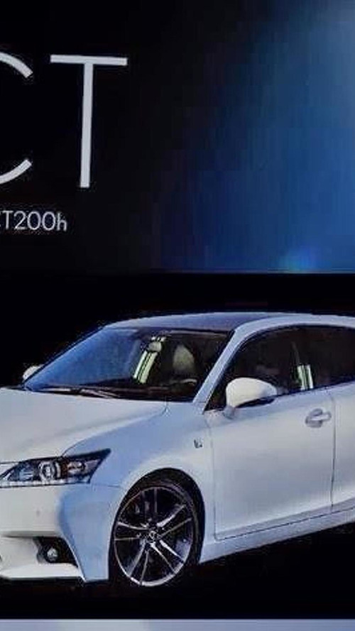 2014 Lexus CT200h facelift leaked ?