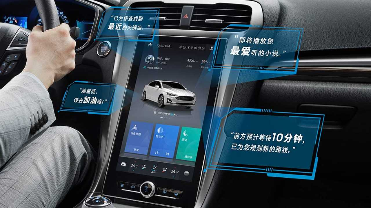Ford Mondeo 2020 (China)