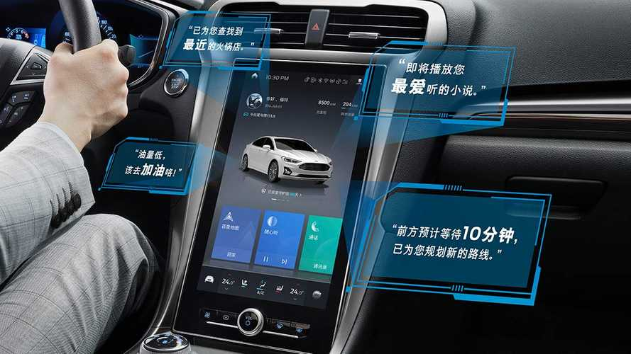Ford Fusion Lives On In China, Gets Tesla-Style Display With SYNC4
