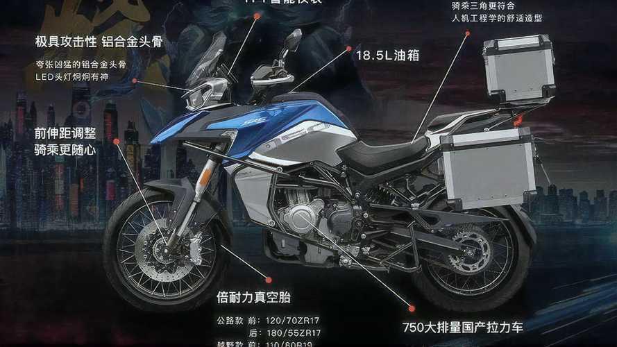 QJ Motors Launches SRT 750 Middleweight Adventure Bike