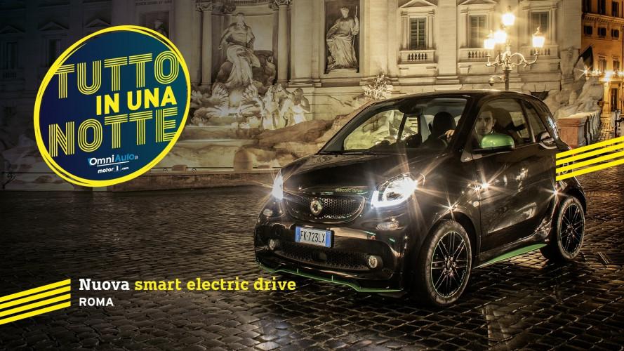 """smart fortwo elettrica, la prova nel """"silenzio"""" della notte di Roma"""