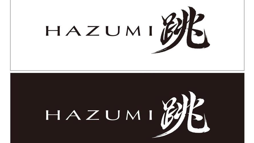 Mazda Hazumi concept goes official in Geneva, previews next-gen Mazda2