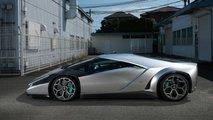Ken Okuyama'nın Tasarladığı Lamborghini Kode 0 Konsepti
