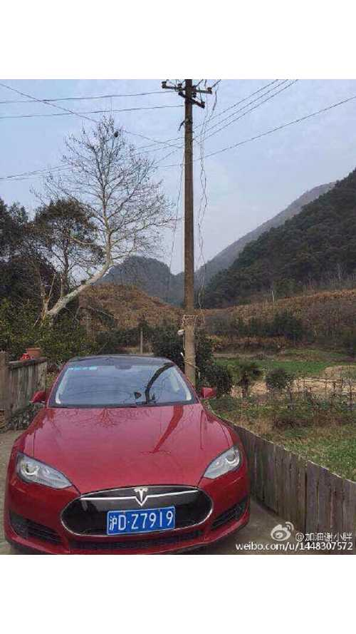 Tesla Model S Charges Directly From Power Line In China