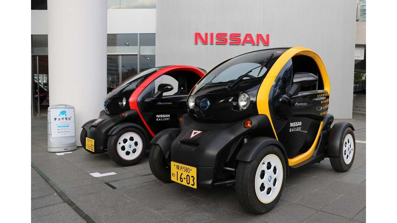 Nissan Launches Car Sharing Service In Japan Featuring Electric New Mobility Concept