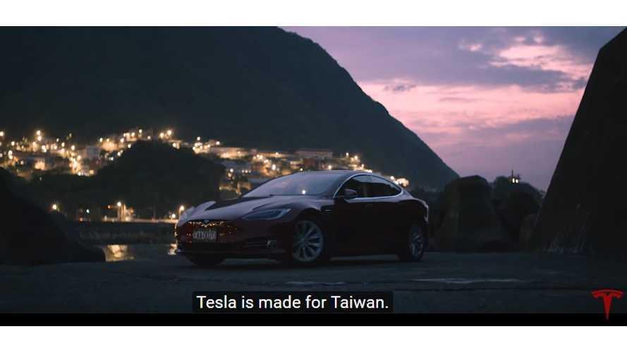 Tesla Meets Taiwan - Video