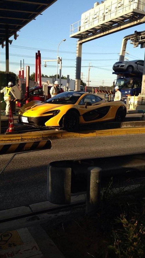 McLaren P1 hits highway toll booth in Japan