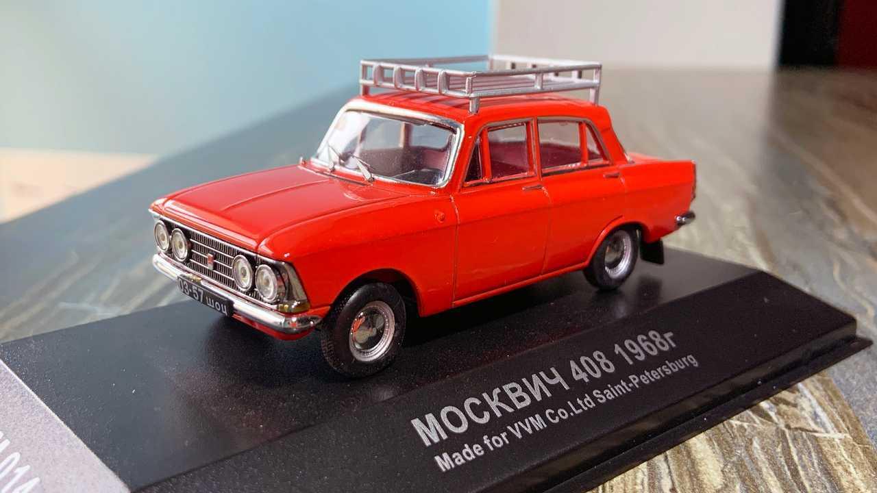 «Москвич-408» из «Бриллиантовой руки»