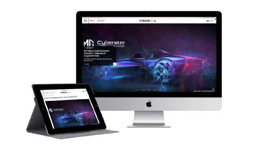 Motorsport Network annonce le lancement de InsideEVs Russie