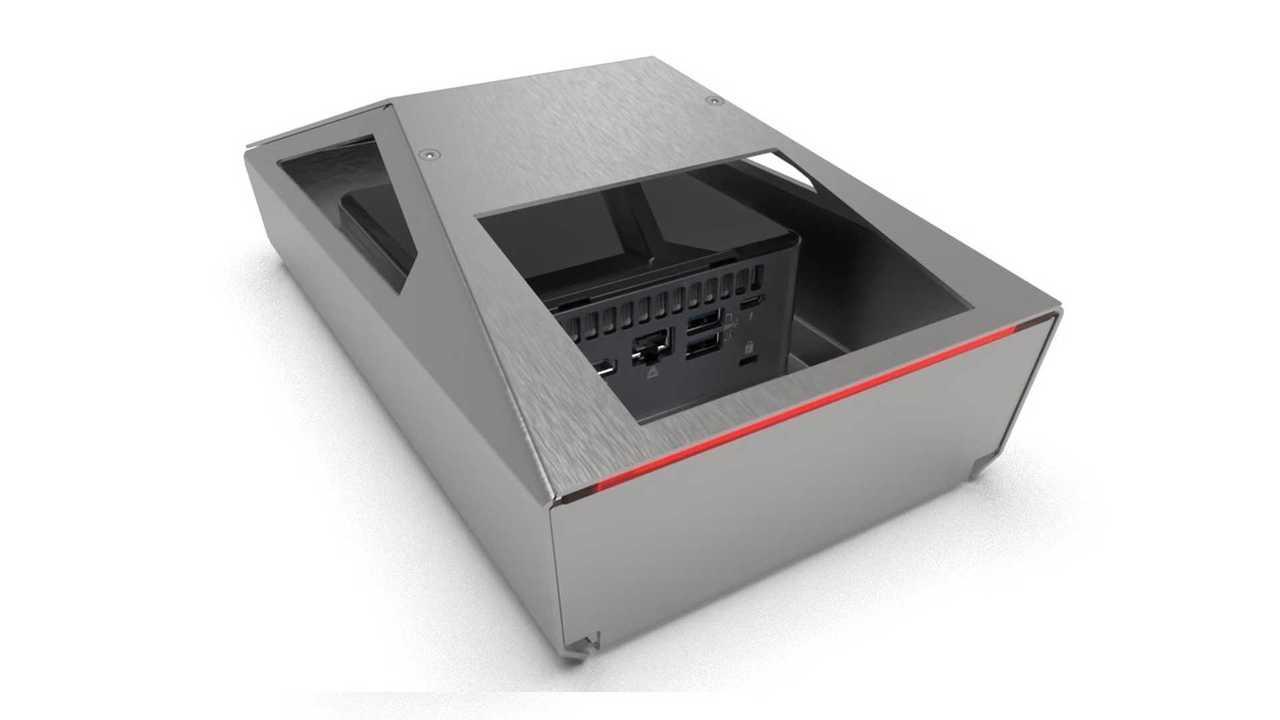 CyberNUC computer case