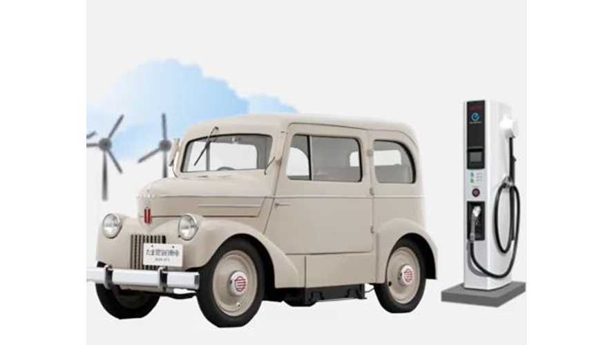 Video: Nissan Shows Off 80 Years of its Automobile History, Including Its Numerous EVs