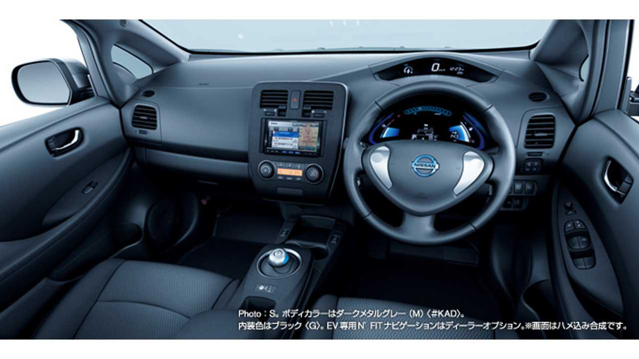 New Entry Level Interior For The Cheaper/Decontented S Model