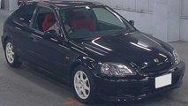 Honda Civic Type R eladva