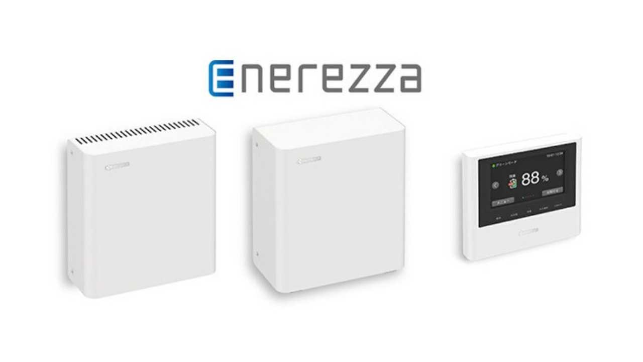 Kyocera and 24M Develop World's First SemiSolid Lithium-ion Battery System