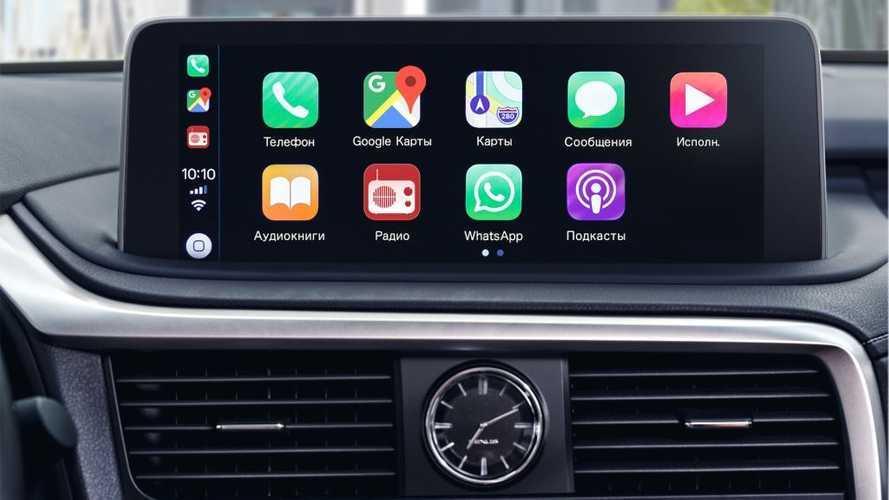 Старые российские «Лексусы» подружились с Apple и Android