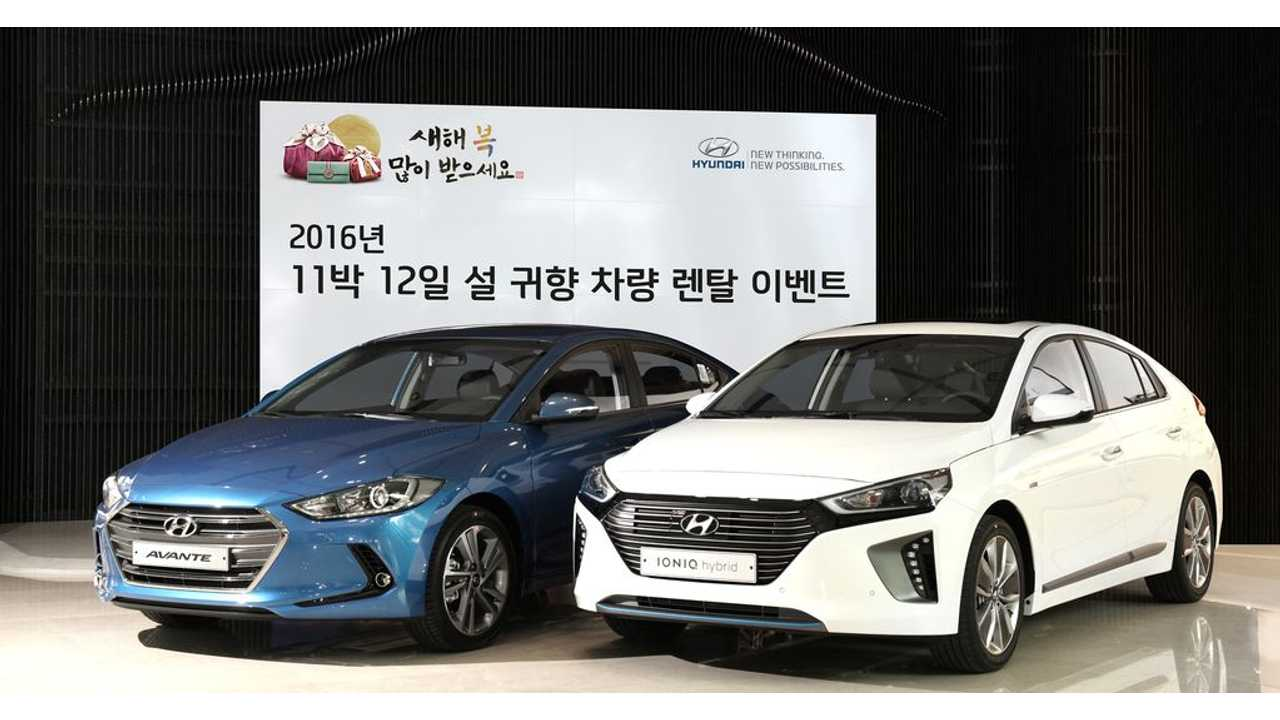 Hyundai Ioniq Hybrid Alongside The Avante