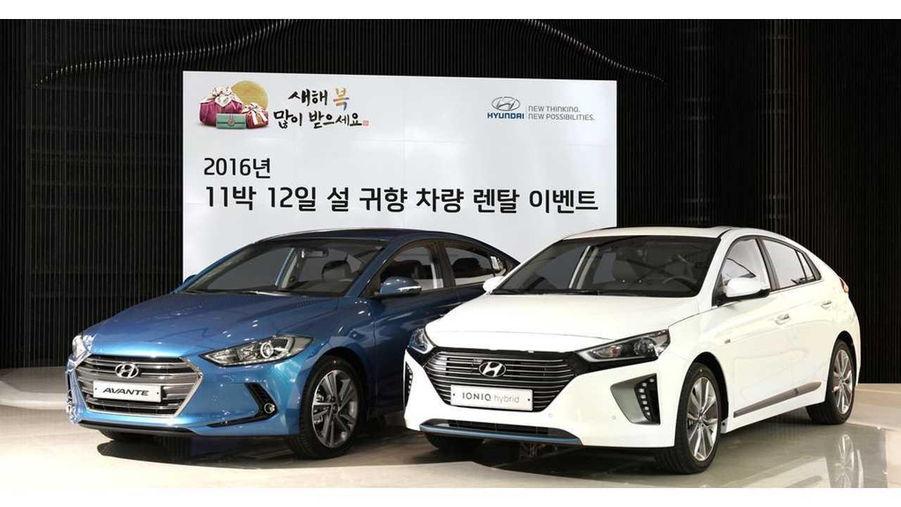 Hyundai IONIQ (Hybrid) Alongside The Avante