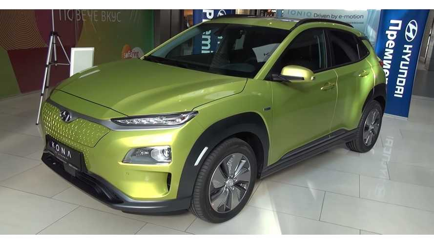 See Hyundai Kona Electric In Acid Yellow