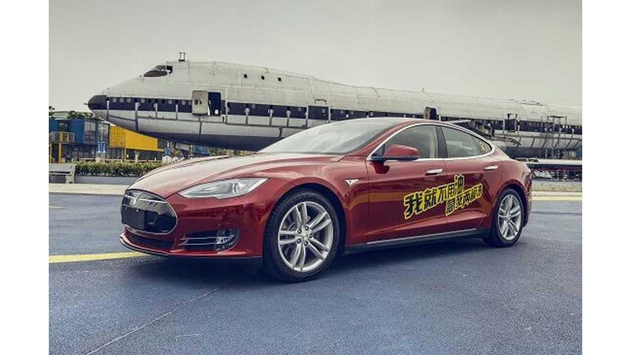 Chinese Tesla Model S Owner Gives Away Free Chargers To Solve China's Lack Of Infrastructure Problem