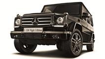Mercedes-Benz G550 Night Edition