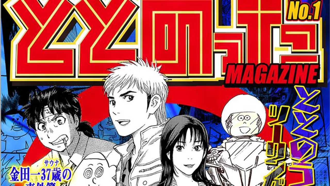 Yamaha Manga