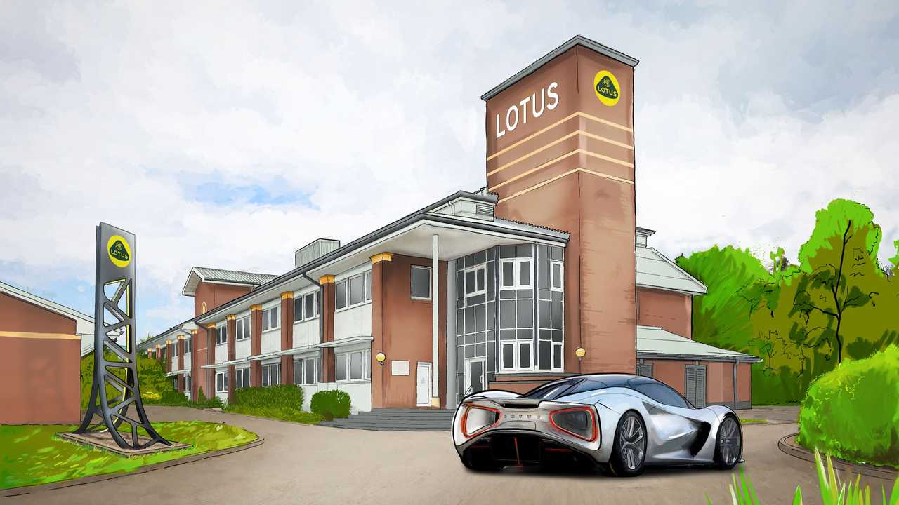 Lotus Advanced Technology Centre