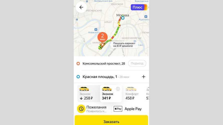 Такси в России хотят сделать менее доступным