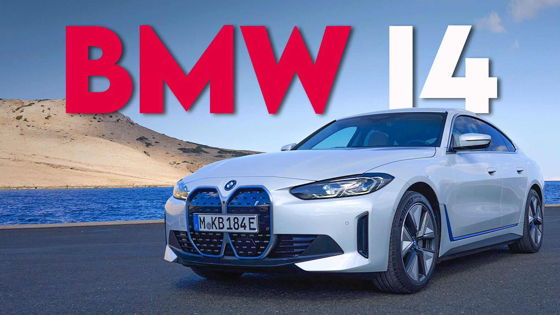BMW i4: Everything You Need To Know
