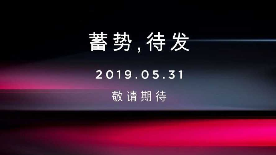 Tesla Announces Surprise For China: To Be Shown On May 31