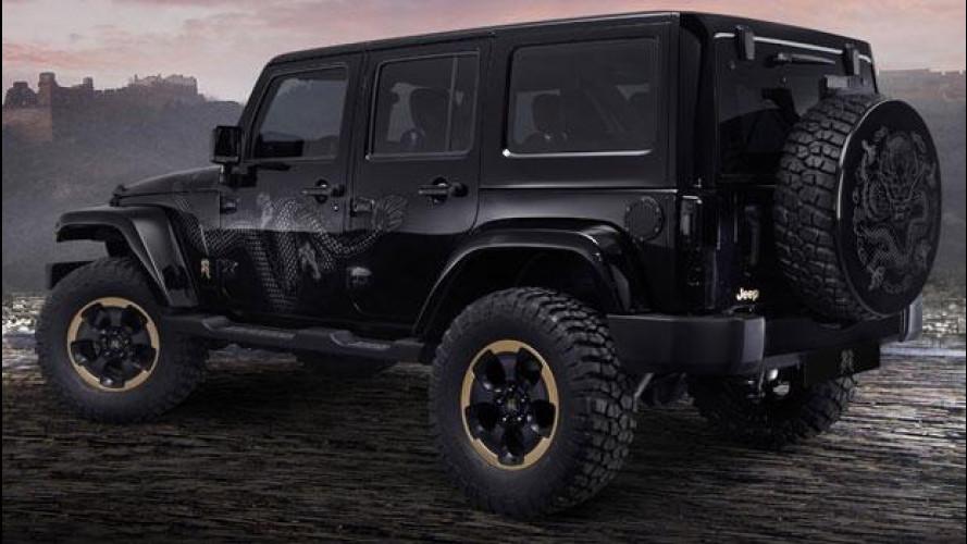 """Jeep Wrangler """"Dragon"""" Design Concept"""