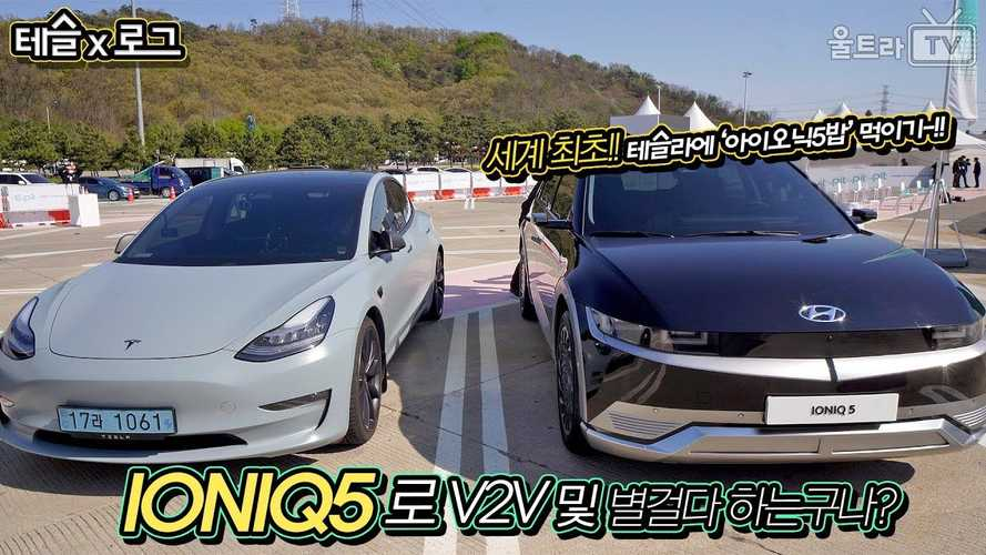 See Hyundai Ioniq 5 Side-by-Side With Tesla Model 3