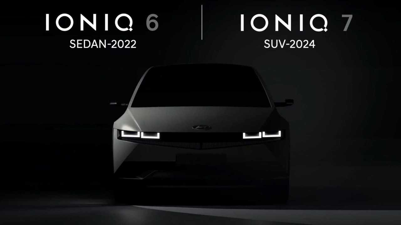 Тизер Hyundai Ioniq-6 и Ioniq 7