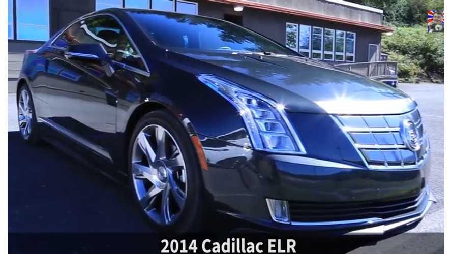 Nerdy Video Review - Cadillac ELR