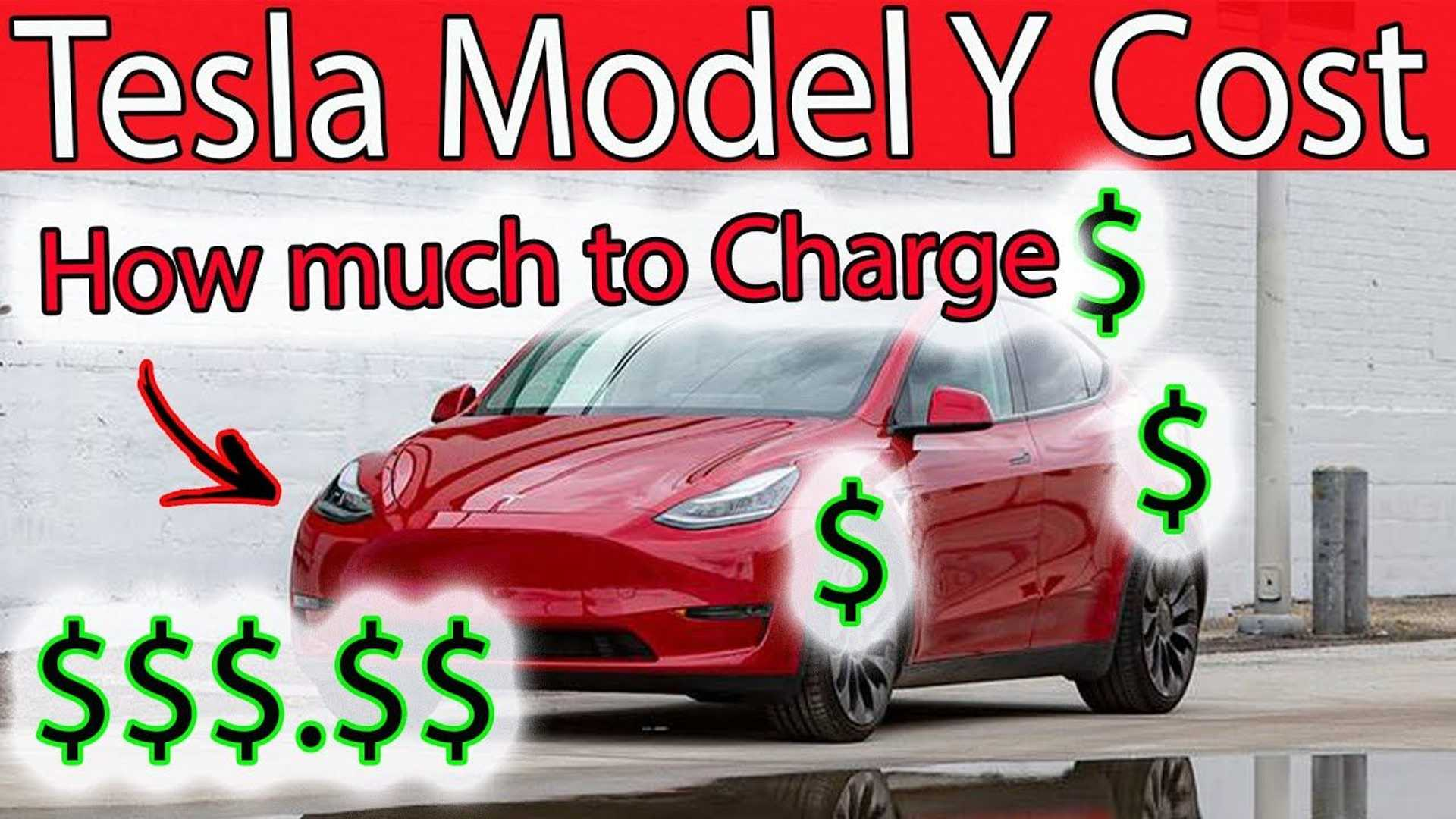 Tesla Model Y True Cost To Charge For One Year: Massive Savings