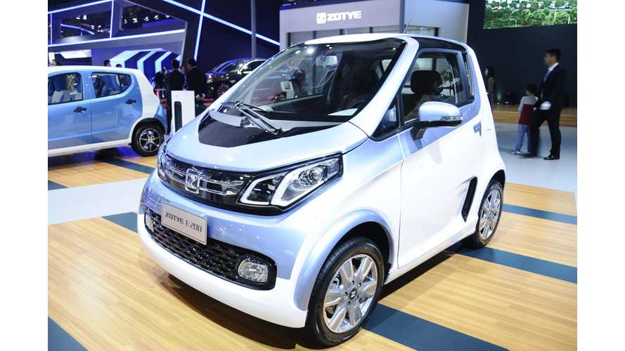 Zotye E200 & E30 - Smart Clones - At 2015 Shanghai Auto Show (w/videos)