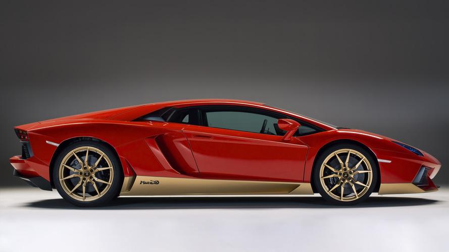Lamborghini Aventador Miura Homage Special Edition