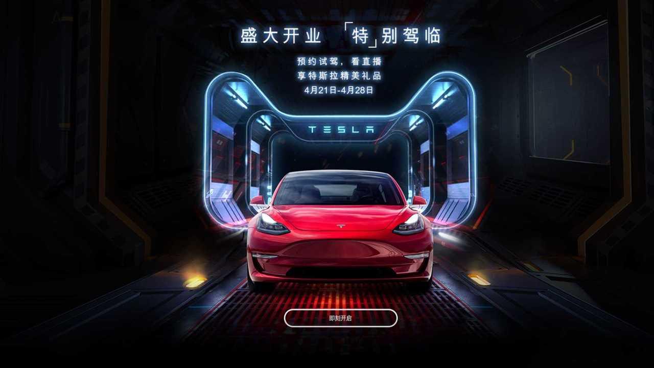 Tesla e-commerce cinese