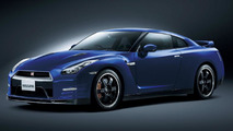 Nissan GT-R Pure edition