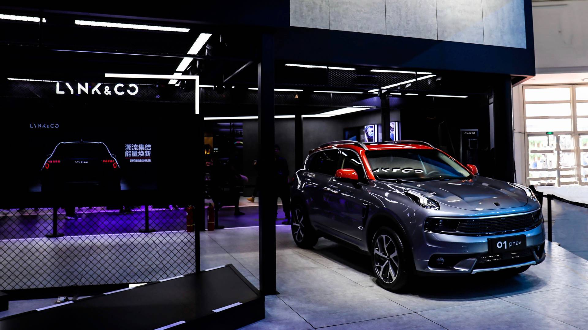 Lynk & Co To Produce Plug-In Cars For Europe In China