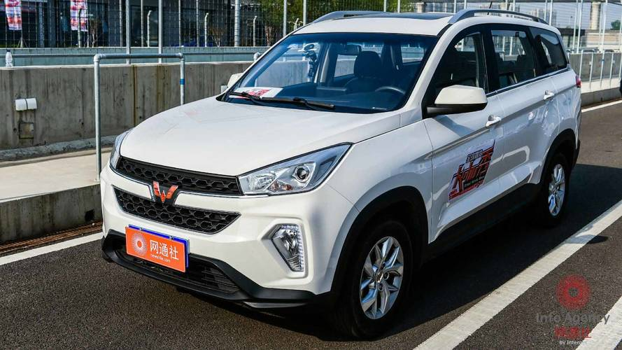 Wuling S3