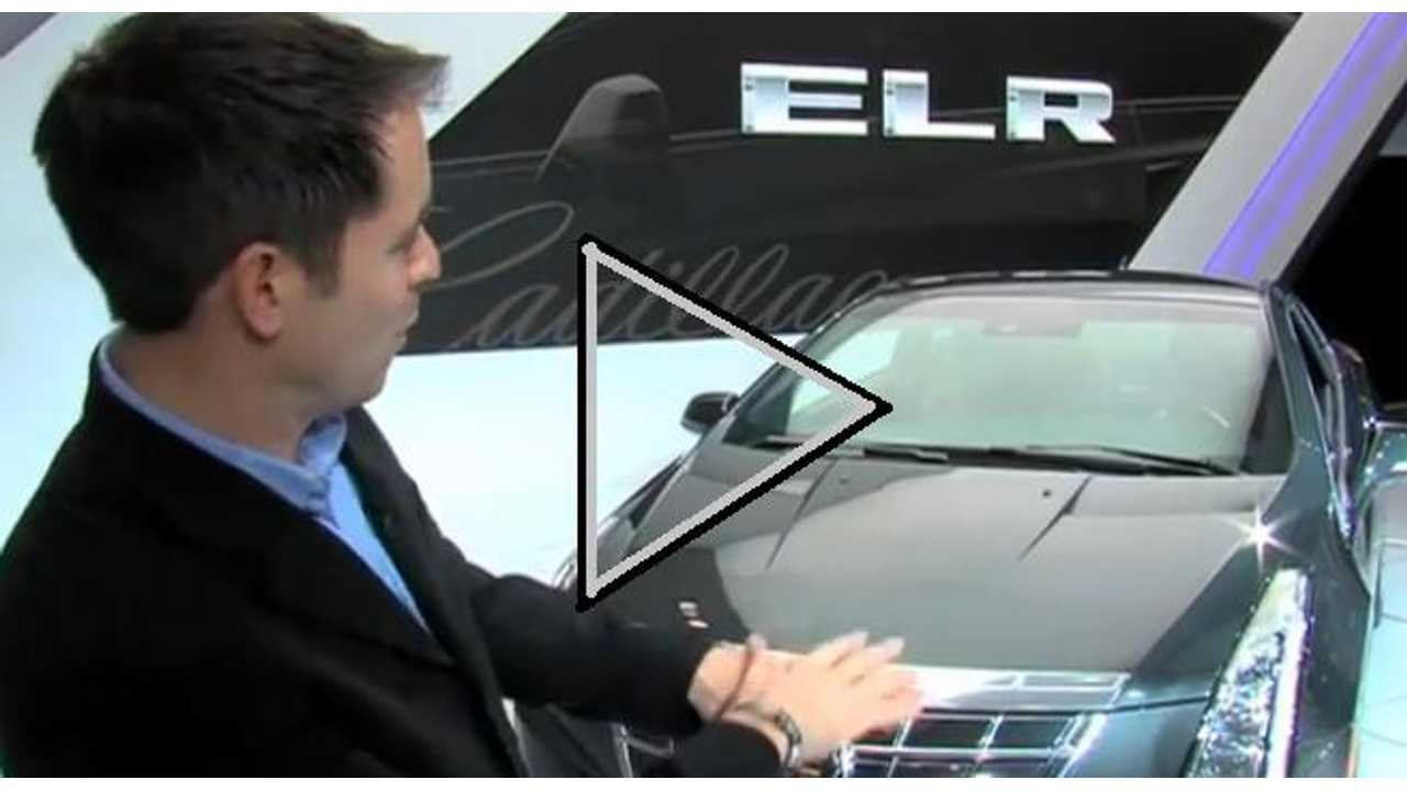 Video: Inside The Cadillac ELR