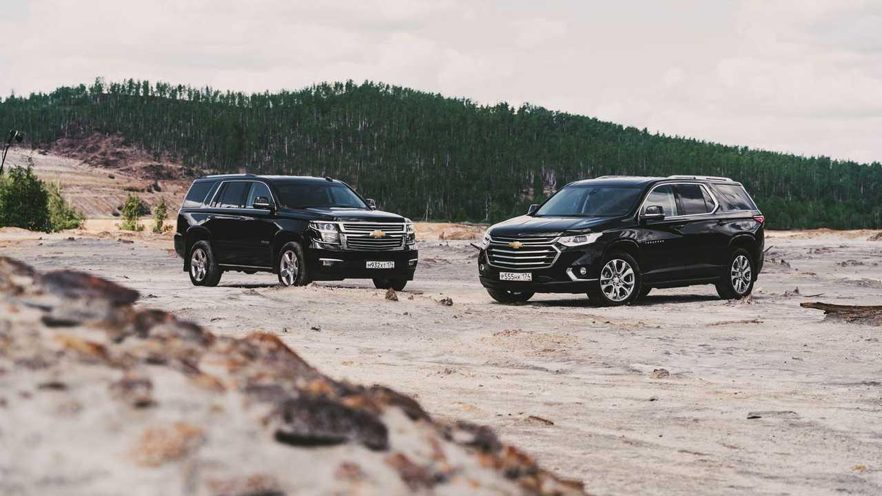 Уральская регата Chevrolet