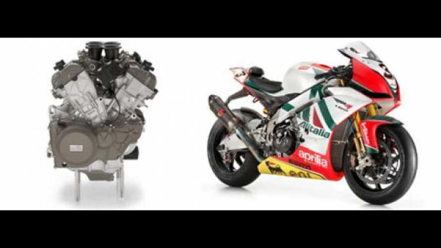 Aprilia: ingranaggi da giugno e MotoGP dal 2012?