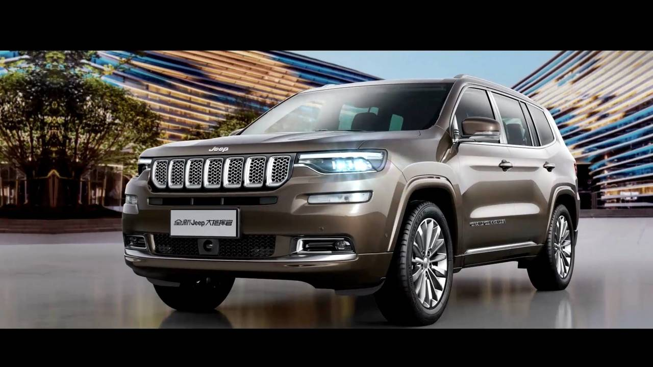 Jeep Grand Commander (Çin'e özel)