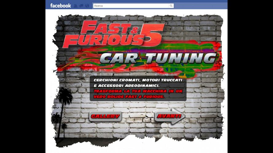 Fast&Furious 5 elabora l'auto su Facebook