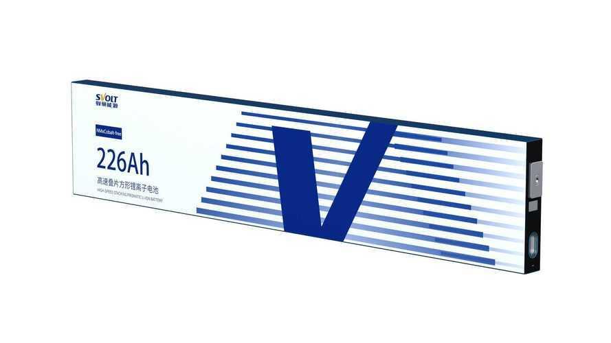 Stellantis, SVOLT firmasından da batarya alacak