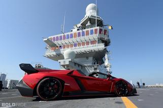 $4.6M Lamborghini Veneno Roadster Debuts on Aircraft Carrier
