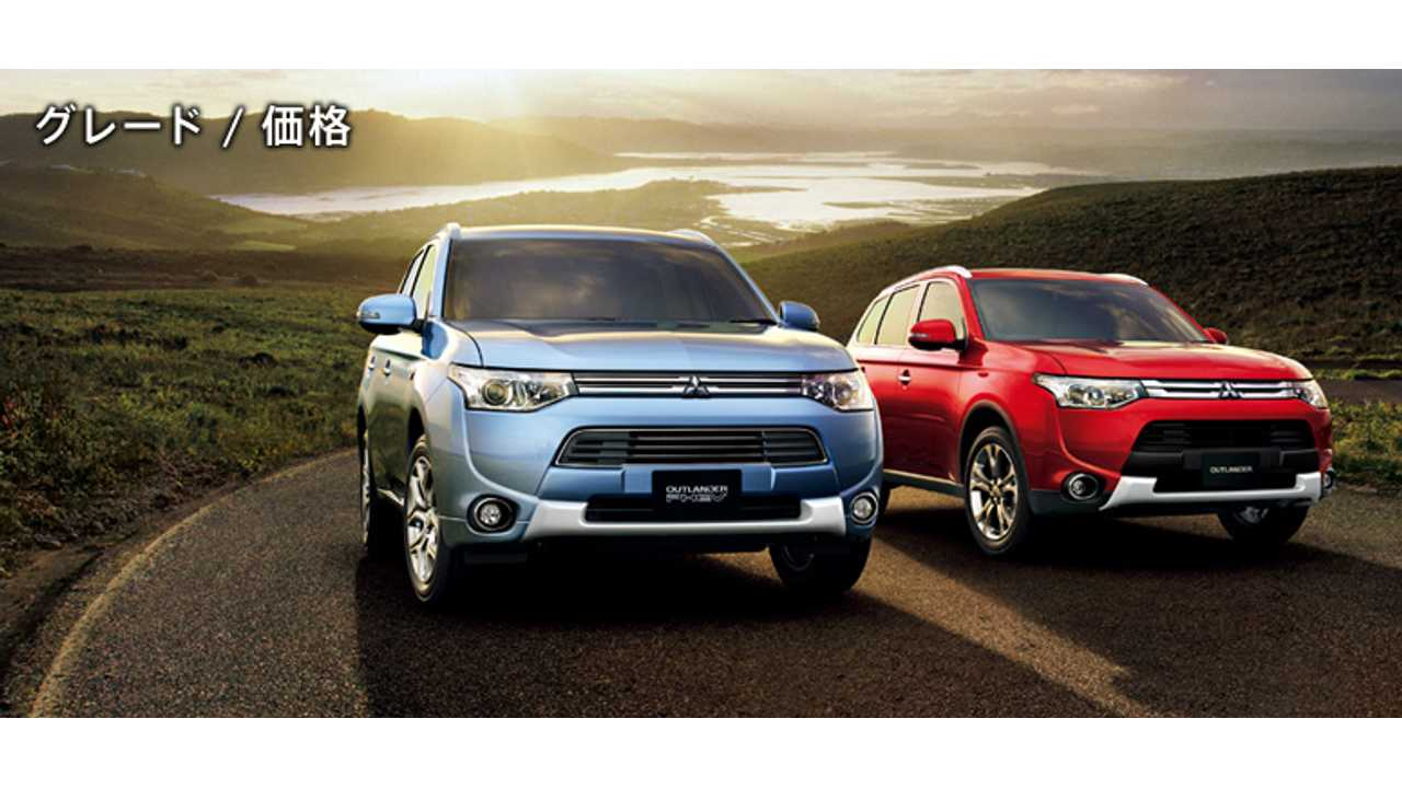 2015 Mitsubishi Outlander PHEV Gets A Slight Refresh When It Goes On Sale Later This Month In Japan