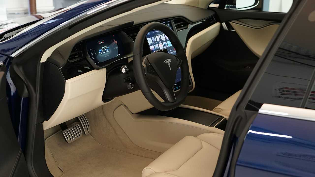 Dream Giveaway 2018 Tesla Model S P100D